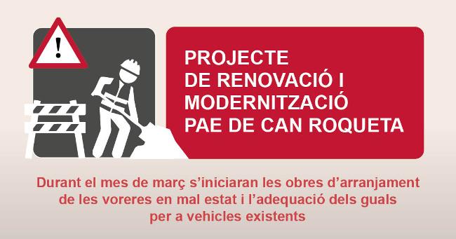 Les obres de renovació i modernització del polígon de Can Roqueta comencen aquest dilluns