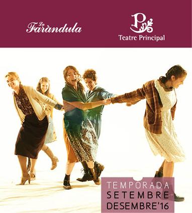 Divendres comença la venda d'entrades per a la programació dels teatres de setembre a desembre