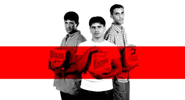 """El documental """"L'escamot Dixan"""" visibilitza la discriminació islamòfoba"""
