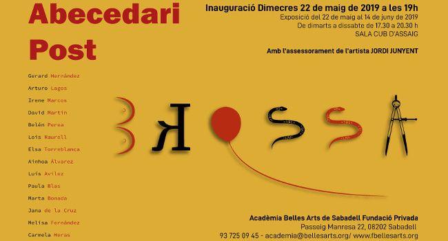 Alumnes de l'Escola Illa mostren les seves reflexions i interpretacions sobre l'obra de Joan Brossa
