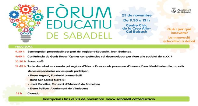 El Fòrum Educatiu de Sabadell celebrarà la 4a edició el 25 de novembre