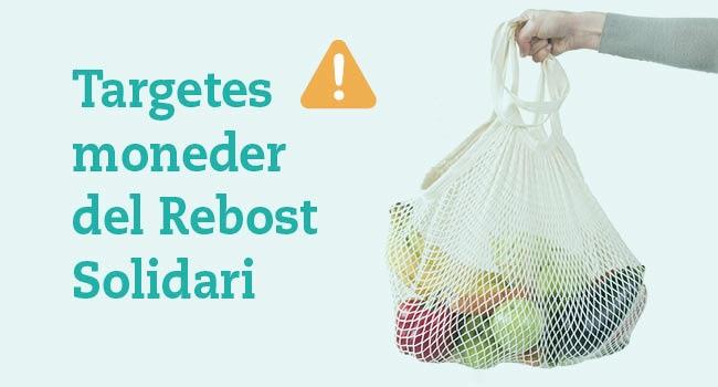 Avui s'ha iniciat la distribució de targetes moneder a famílies usuàries del Rebost Solidari