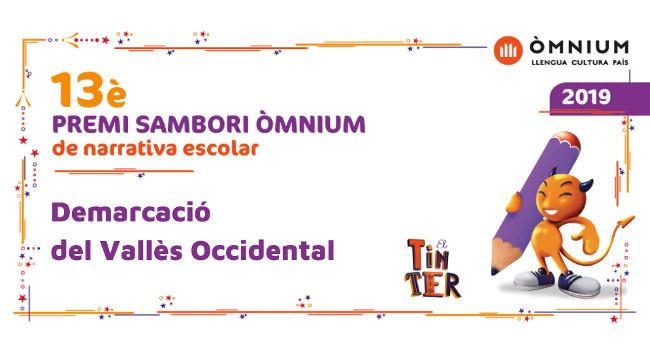 La Vela de Ca l'Estruch acollirà dilluns el lliurament del Premi Sambori Òmnium 2019 del Vallès Occidental
